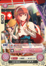 Cipher Sakura