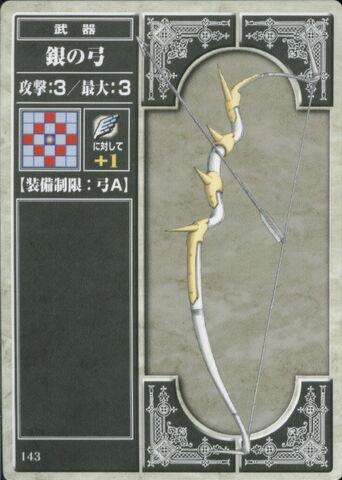 File:Silver Bow (TCG).jpg