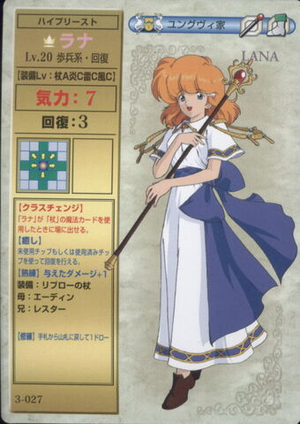 File:Rana (TCG Series 3).jpg