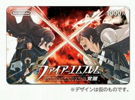 File:Fire Emblem Kakusei Japan Prepaid Card.png