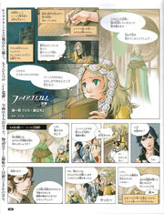 Kakusei manga 01-01