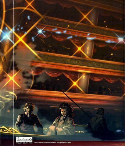 File:Xander Ryoma sountrack cover.jpg