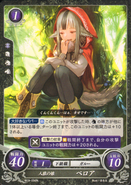Cipher Velouria