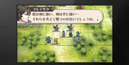 FE3DS Fredrick Talking Map