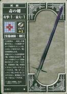 Poison Sword (TCG)