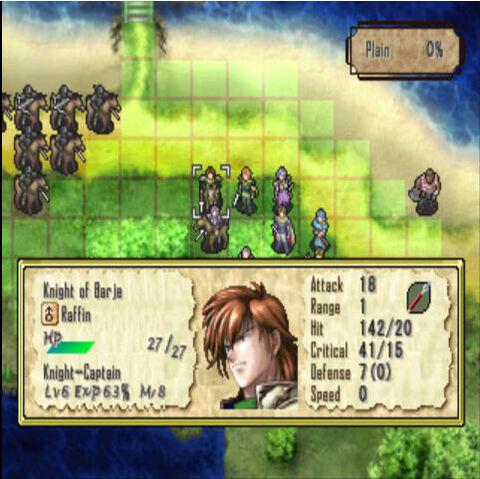 File:TS - Screenshot 1.jpg