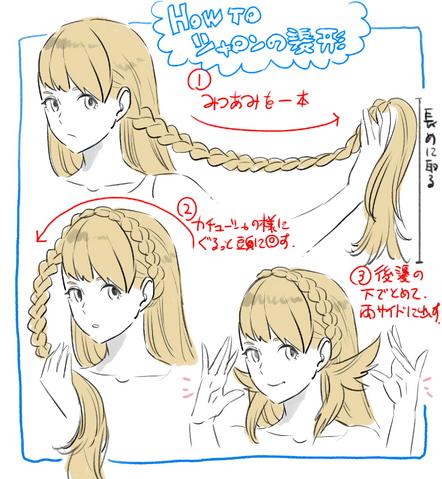 File:Sharena Hair.png