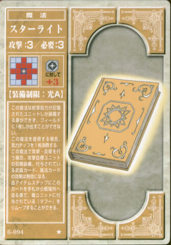 File:Starlight TCG.jpg