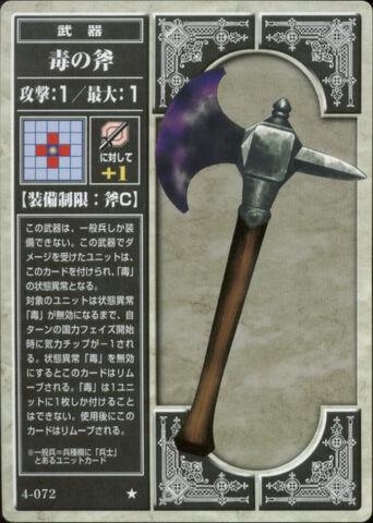 File:Poison Axe TCG.jpg