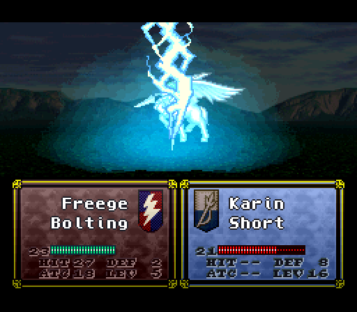 File:FE5 Bolting.png