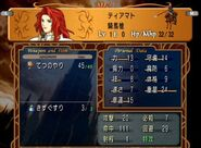 Fire-emblem-9-beta-16