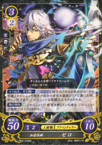 File:Cipher Niles.png