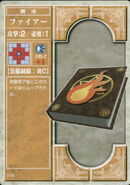 Fire (TCG Series 1)