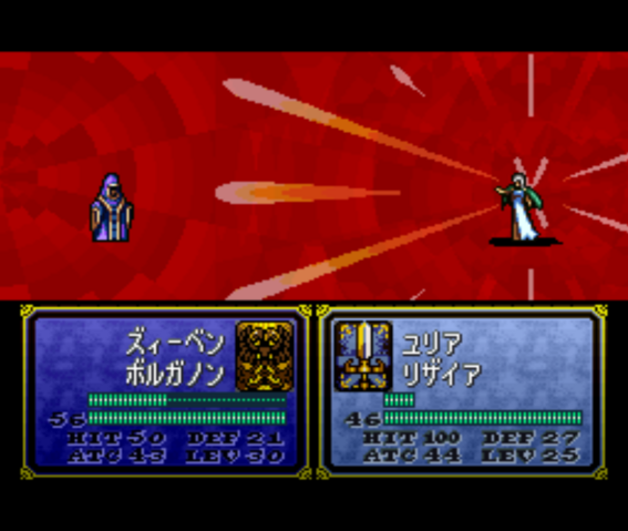 File:FE4 Resire.png