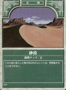Desert TCG