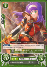 Cipher Mia2