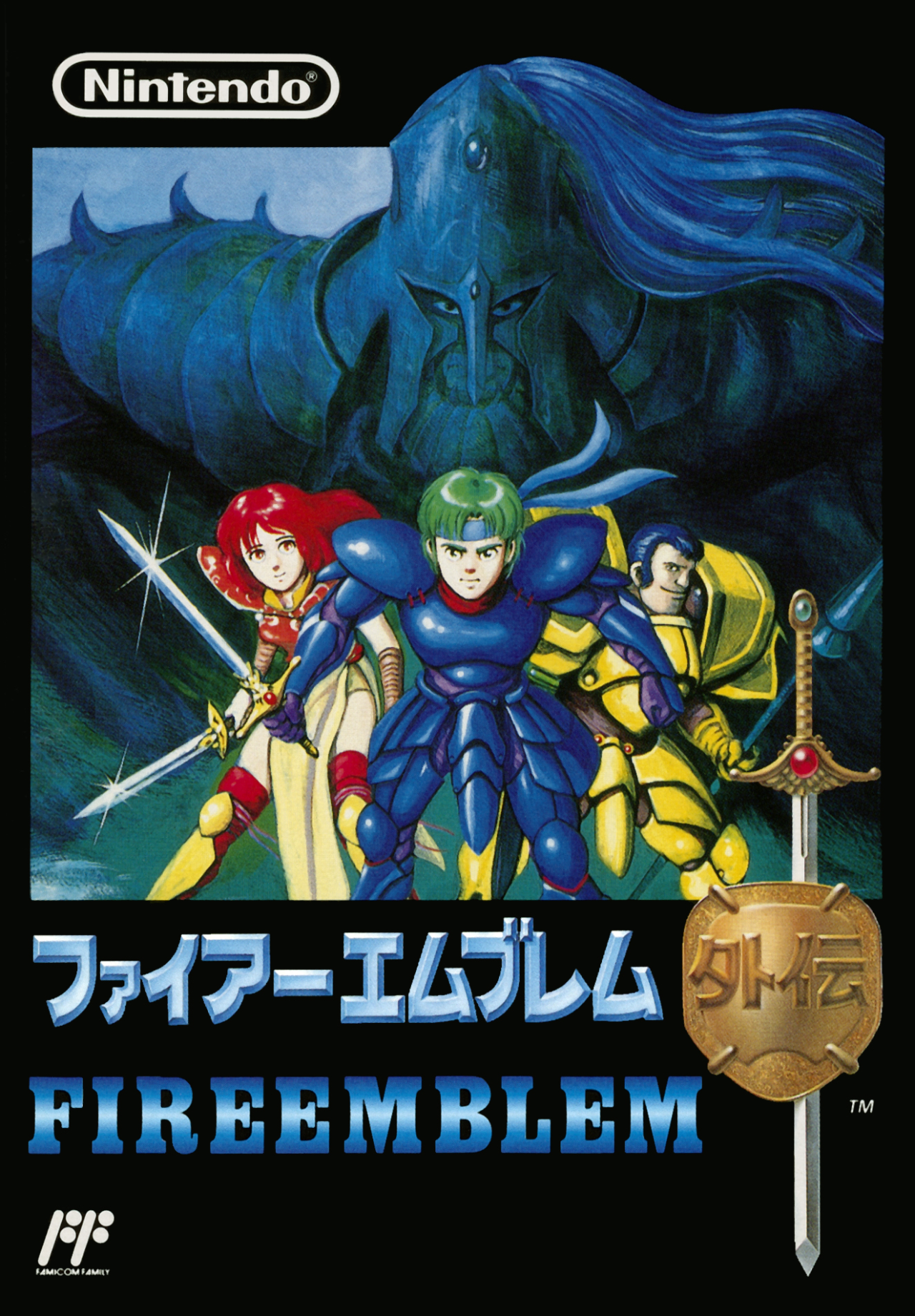 Image result for fire emblem gaiden