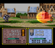Fire Sword Effect (FE5)