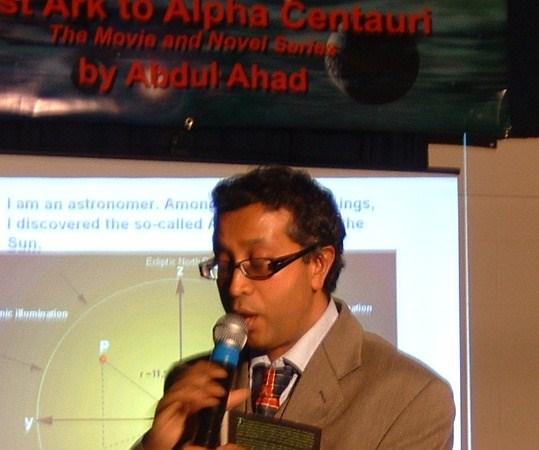 File:Ahads speech10.JPG