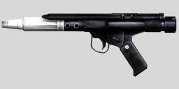 File:DH-17 Carbine.jpg