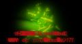 Thumbnail for version as of 01:50, May 16, 2015
