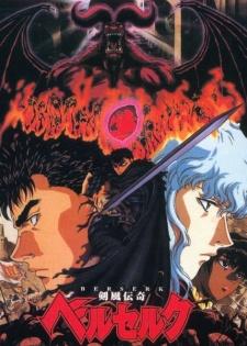 File:Anime Berserk.jpg