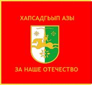 Abkhazia (army)