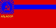 Abkhazia 1978 (variant 2)