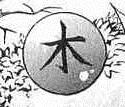File:Kodama2.jpg