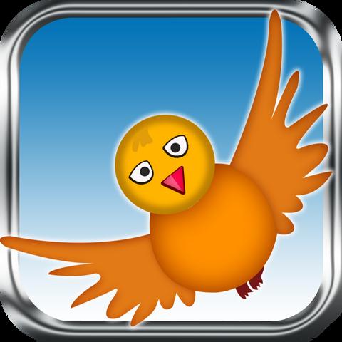 File:Flybirdie.png