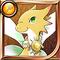20 year old Yellow Dragon