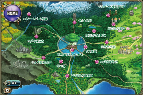 Lily Wood Map