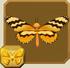 Tigerwing§Headericon