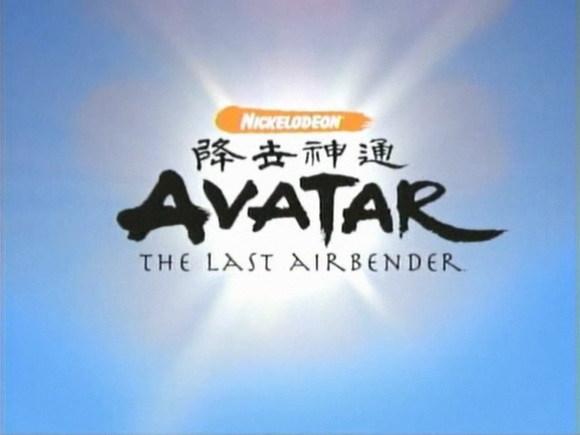 File:Avatar the last airbender logo.jpg
