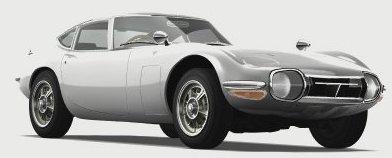 File:Toyota2000GT1969.jpg