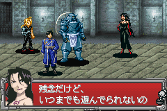 File:Full Metal Alchemist (Stray Rondo10).png