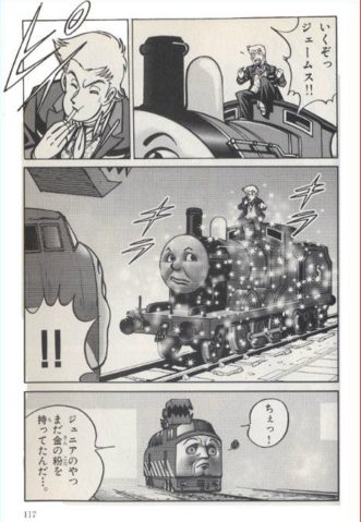 File:Manga6.PNG