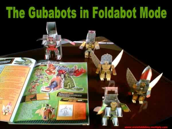 File:07Gubabot02.jpg
