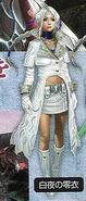 Ellen Costume Cloak of Midnight Sun artwork