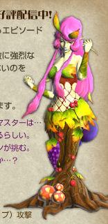 File:Folk Honeypot artwork.jpg
