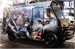 File:Dark-knight-foo-truck 320.jpeg