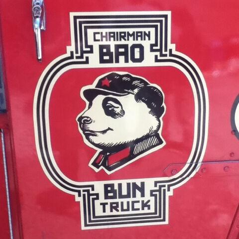 File:Chairman Bao Bun Truck.jpg
