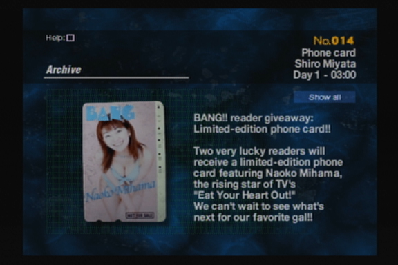 File:014 - Phone Card.jpg