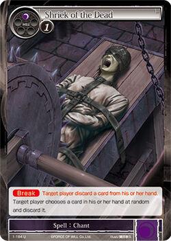 Shriek of the Dead