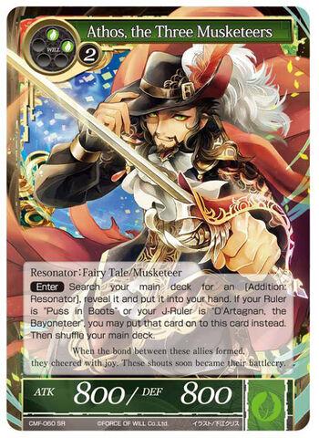 File:Athos, the Three Musketeer.jpg