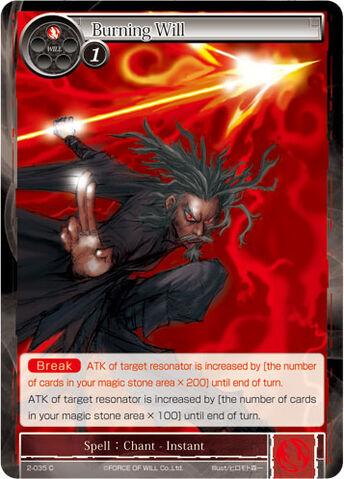 File:Burning Will.jpg