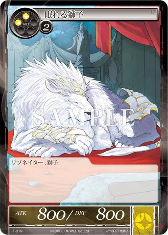 File:Sleeping Lion.jpg