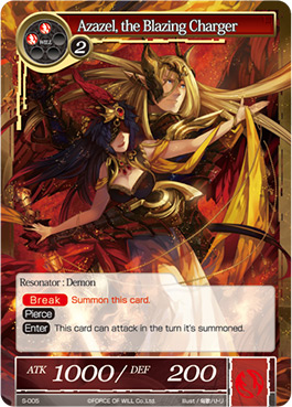 File:Azazel, the Blazing Charger.jpg