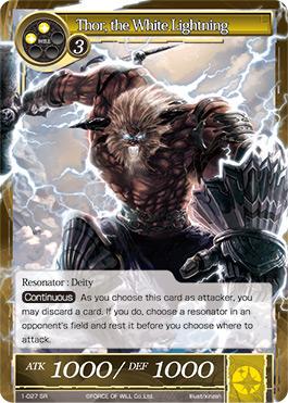 File:Thor, the White Lightning.jpg