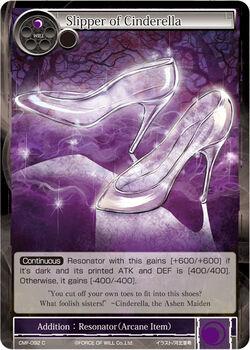 Slipper of Cinderella